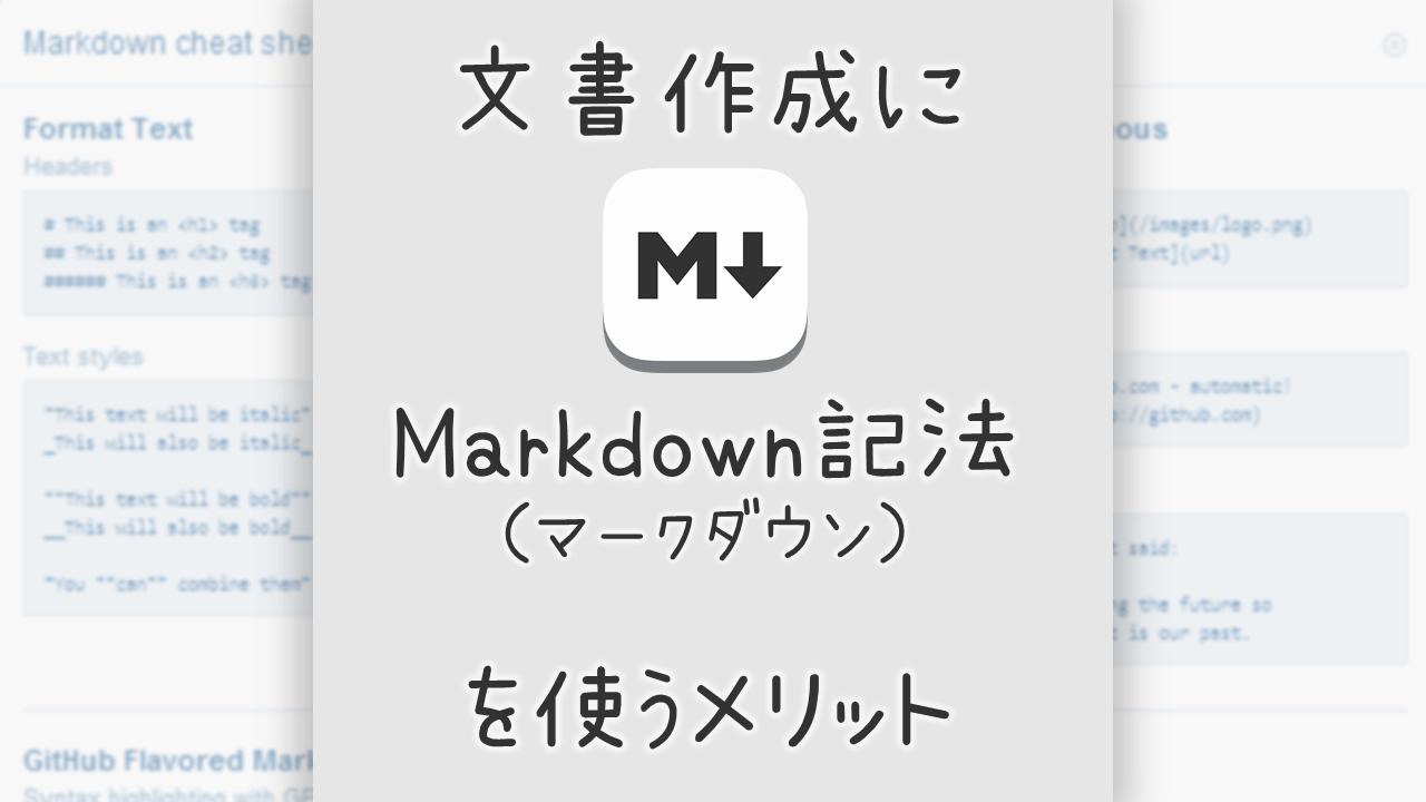 ダウン マーク