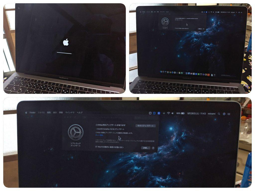 MacOS アップデート中の3つの写真