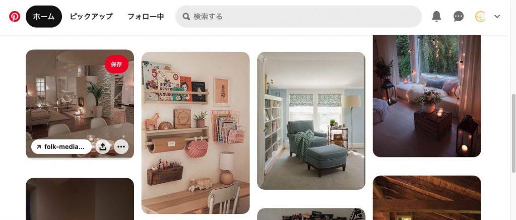 Pinterestのホーム画面