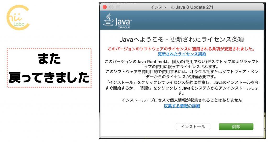 Javaへようこそ