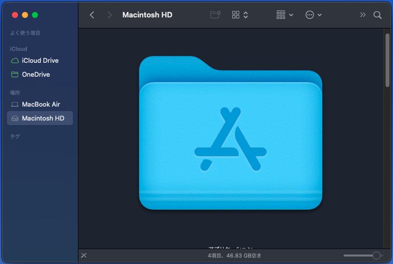 macOS Big SurのFinderの画面