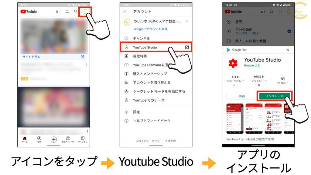 Youtube から Youtube Studio へ