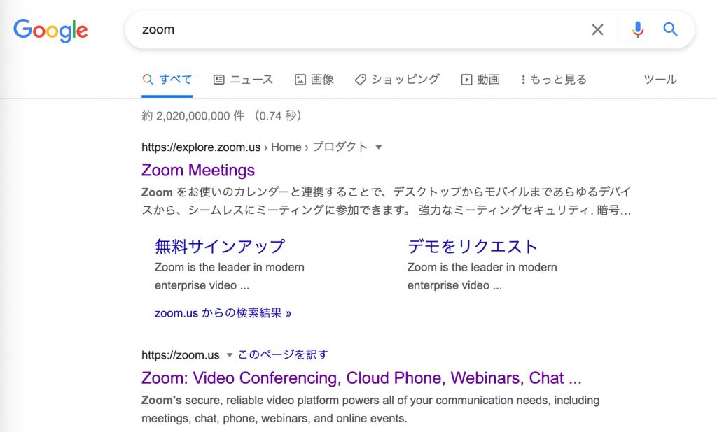 「Zoom」の検索結果