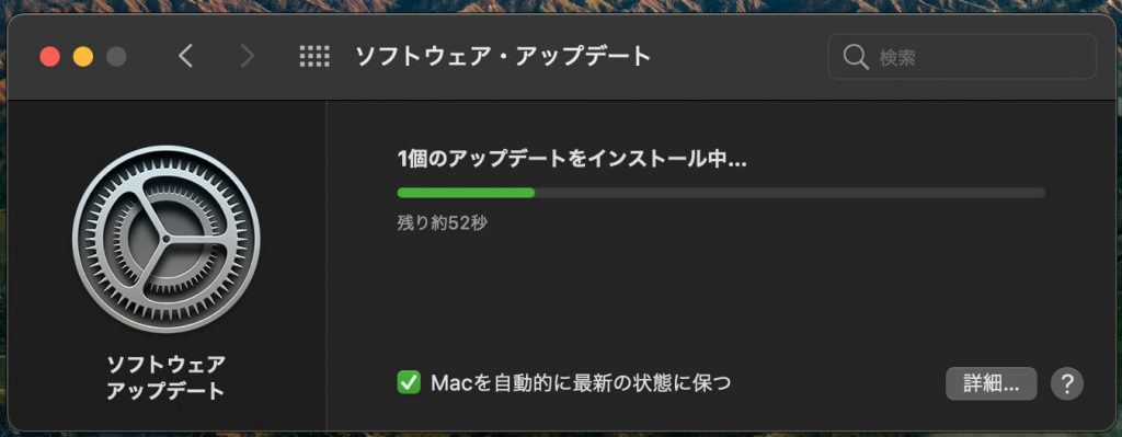 Device Support Updateのインストール