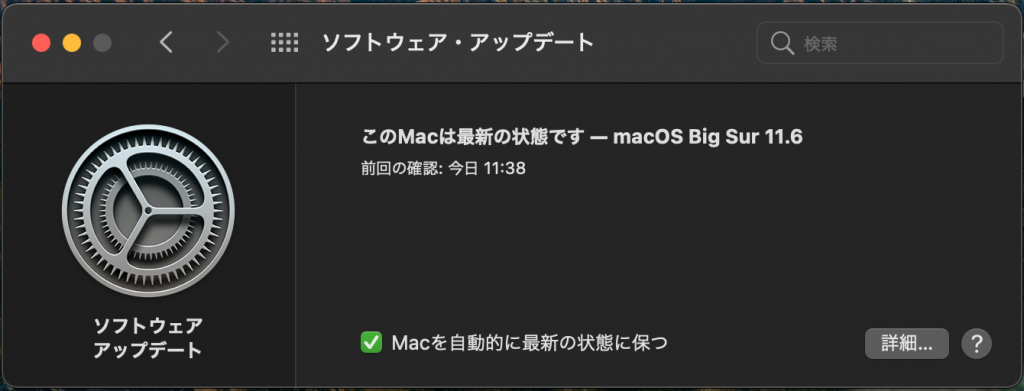 Device Support Updateのインストール後